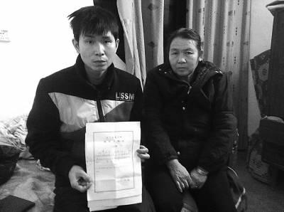 """""""青年被冤杀人服刑9年""""追踪:真凶自首1年后获释"""