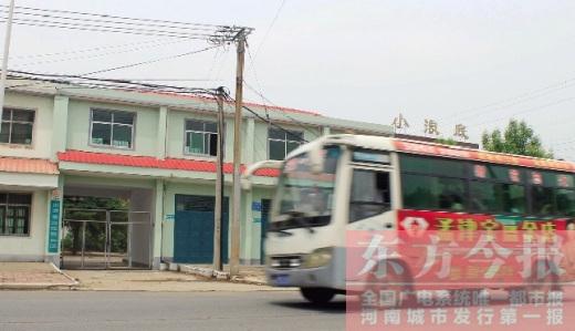 河南一乡镇汽车站建成数年难开张 村民称没必要高清图片