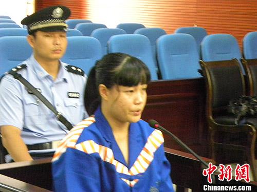 越南女子跨境走私海洛因4174克在广西受审-中