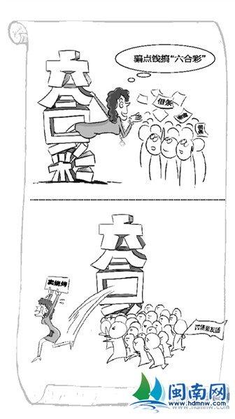 法治宣传手绘图
