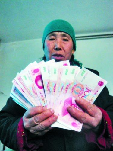 58岁果农卖苹果2小时收18张百元假钞(图)