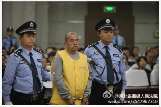 王书金强奸故意杀人案二审宣判驳回上诉维持原判