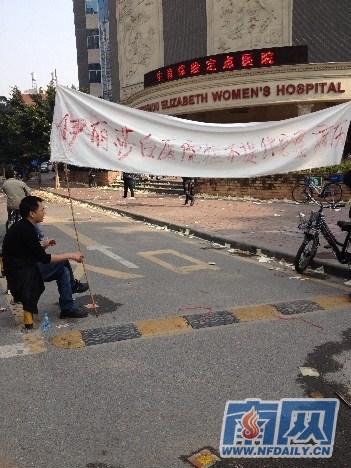 广州近百人持砖头木棒打砸医院家属称院方导演