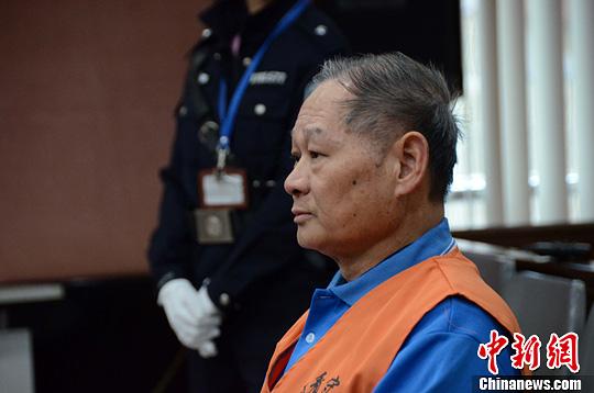 广东汕头原市委书记黄志光受贿及非法持枪获刑14年