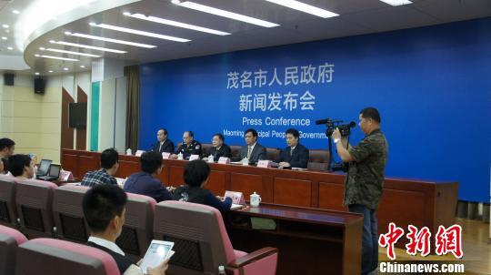 广东茂名市PX事件共查处44人18人被刑事拘留