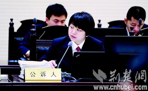 刘维等7人案结束法庭调查今日进入法庭辩论(图)