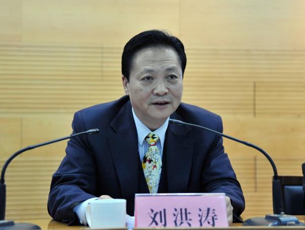 河南省住房和城乡建设厅厅长刘洪涛接受组织调