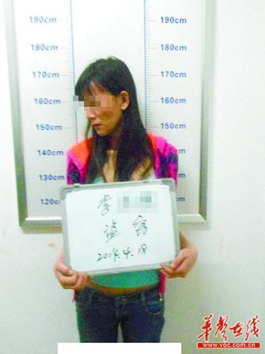 小伙变性手术留后遗症盗窃入狱被安排住单间(图)
