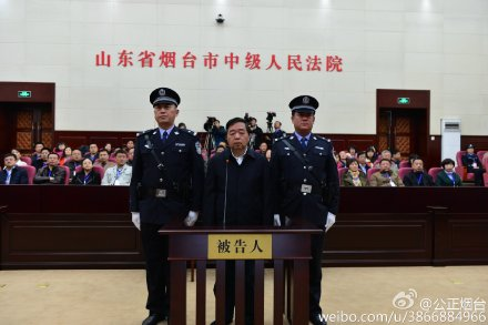 原南京市长季建业受贿被判刑15年当庭表示不上诉