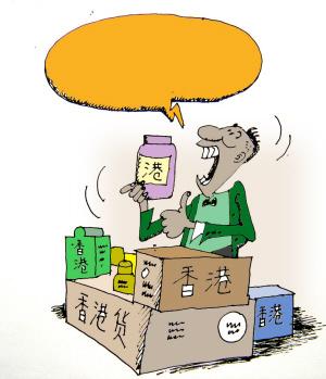 港货店在深圳悄然兴起 充当长期代购者角色 - christhb - 我的博客