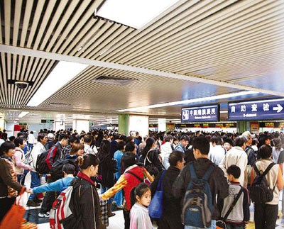 香港旅发局:预计国庆假期内地旅客访港达70万