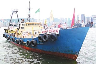 香港保钓船因机件故障需减速慢行延至22日抵港