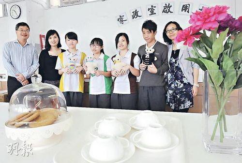 香港中学重推家政课 有港孩哭诉不知如何吃橙