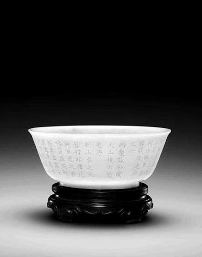 澳门展故宫珍藏清代玉器每年一度文化盛事