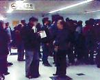 香港限制奶粉出境前夕深圳突击狂扫逾千名水客