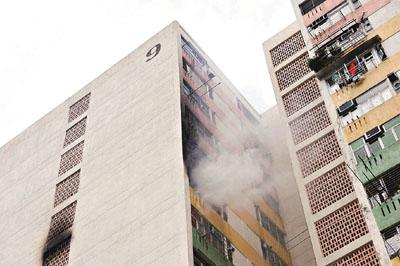 空调机热失火香港300名住客睡梦中惊醒逃生