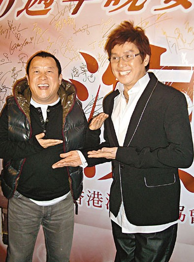 曾志伟辞香港演艺人协会会长 谭咏麟微博力挺(图)