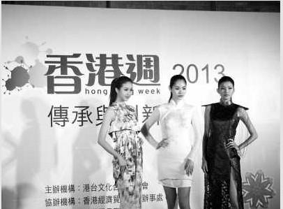 香港周月底台北登場向民眾展示多元文化(圖)