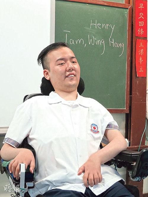 瘫痪学生身残志坚考入香港中大抄笔记靠自己(图)