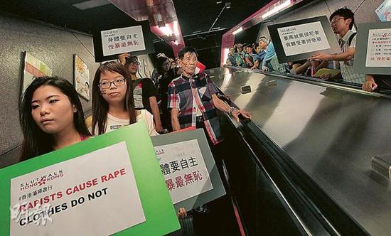 """香港""""荡妇游行""""抗议女士遭非礼反被指衣着暴露"""