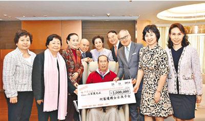 赌王何鸿�銮�93岁寿辰 蓝琼缨捐200万支持公益