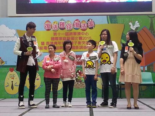 调查:香港七成家长曾因电子产品与子女冲突