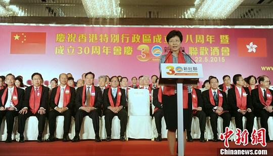 林郑月娥呼吁香港市民表达诉求支持立法会通过政改