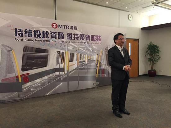 港铁今年拟投70亿港元购78列新车(图)