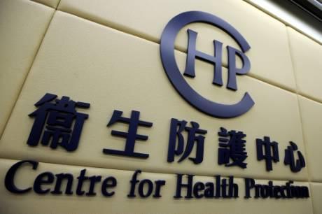 香港一食肆发生8人疑食物中毒事件(图)