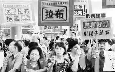 """立法会""""拉布""""拖延施政蚕食香港优势"""