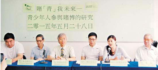 研究:香港25岁以下赌博求助者近半赌龄逾6年