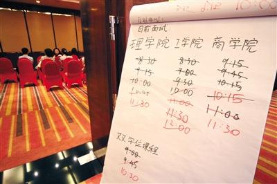 港校内地招生面试即将启动香港大学竞争最激烈