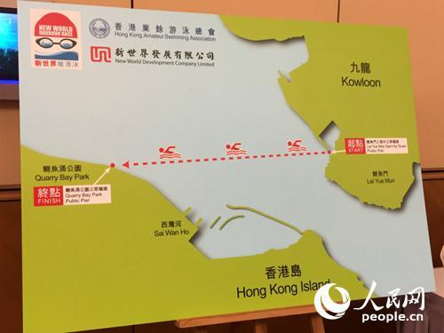 香港2015维港泳10月开赛参赛名额扩大至2500个