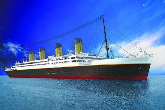 """泰坦尼克号2017年""""复活""""新船票首发仪式在港举行"""