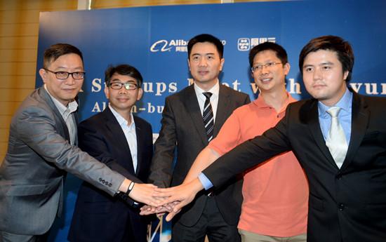 云计算服务需求庞大阿里云助香港初创企业外闯