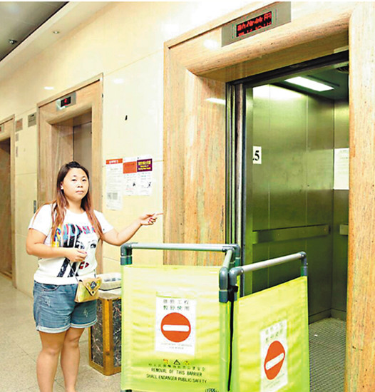 香港一大楼电梯疑似急坠后急升两女子被吓坏(图)