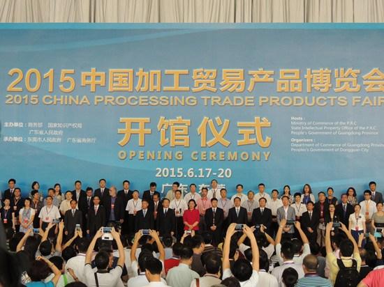 珠三角转型港企9成自创品牌部分跨界试水新产业