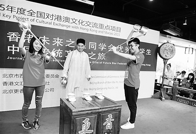 图:香港大学生走进北京马连道接触茶文化