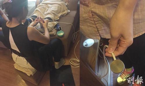 人体过电按摩能治病?香港卫生署称若违例会处理