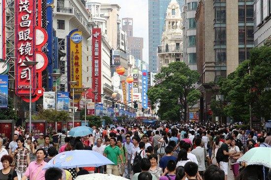 港澳台旅客今起在京沪多家商店购物享11%离境退税