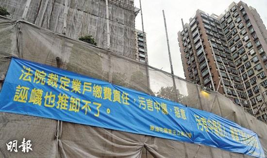 香港廉署首起诉逾千万贪污案法团主席涉收2600万