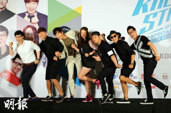 韩国综艺节目《RunningMan》7名主持人齐聚香港