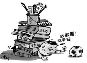 香港小学生狂补习弄巧成拙专家吁勿迷信补习班