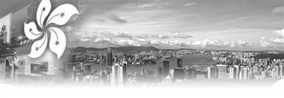 香港经济路在何方?放下政治争拗优势依然突出