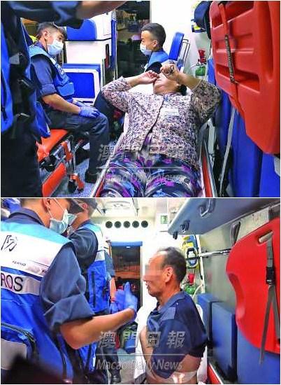 两内地游客在澳门搭扶梯滚落手、腰受伤(图)