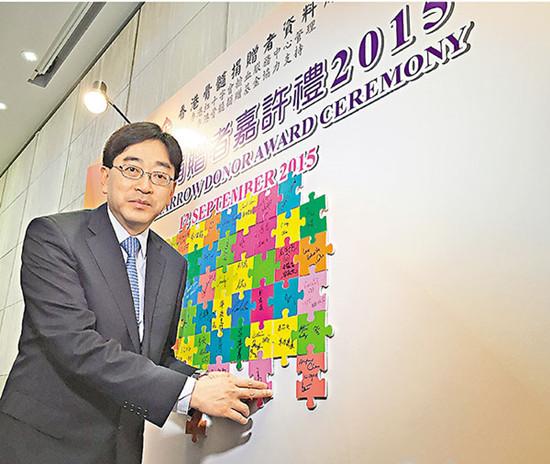 香港官员:市民验血铅预计下周有更多名额