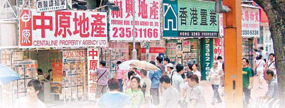 香港市民对楼价预期半年间逆转八成称现不宜买楼