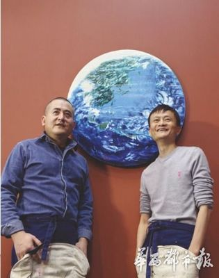 香港苏富比拍卖马云油画神秘买家3600万港币拍下