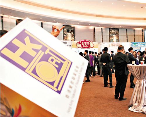 香港旅游业放缓影响餐饮业业者忧明年5%店铺倒闭