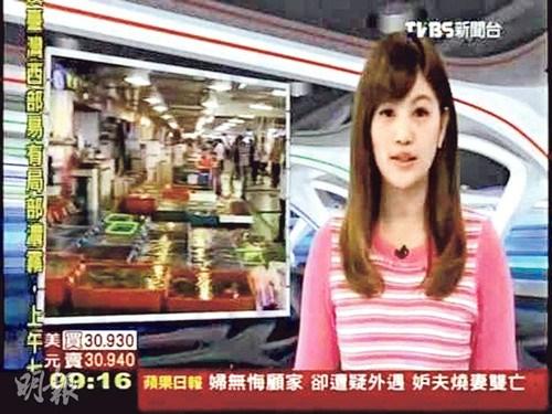 港媒:香港TVB以10亿卖断台湾TVBS退出台湾市场